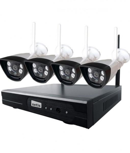 Netis-SEK204-IP-Wifi-biztonsagi-kamera-03