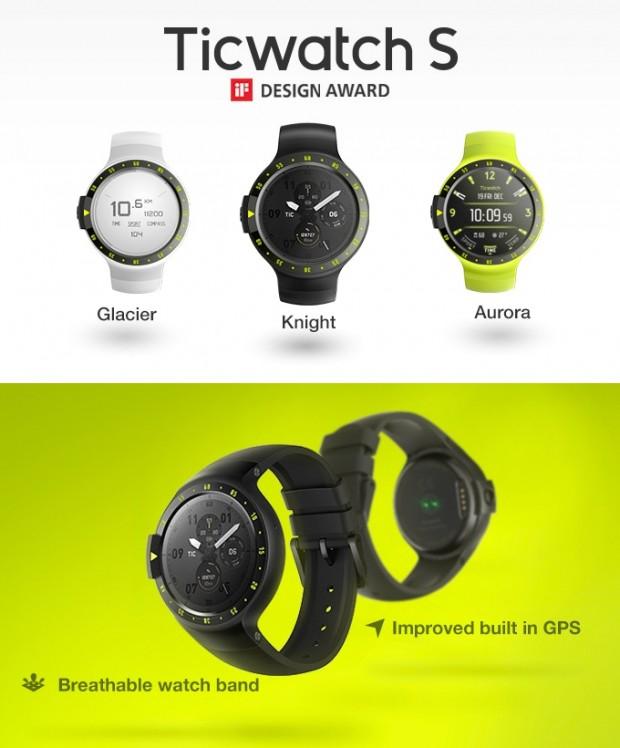 Ticwatch-S-dij
