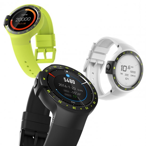 Ticwatch-S-szinek